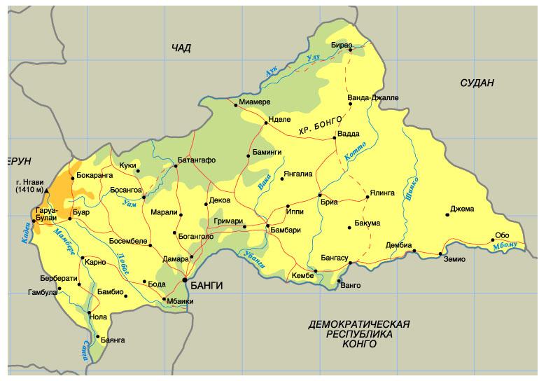 Центрально - африканская республика