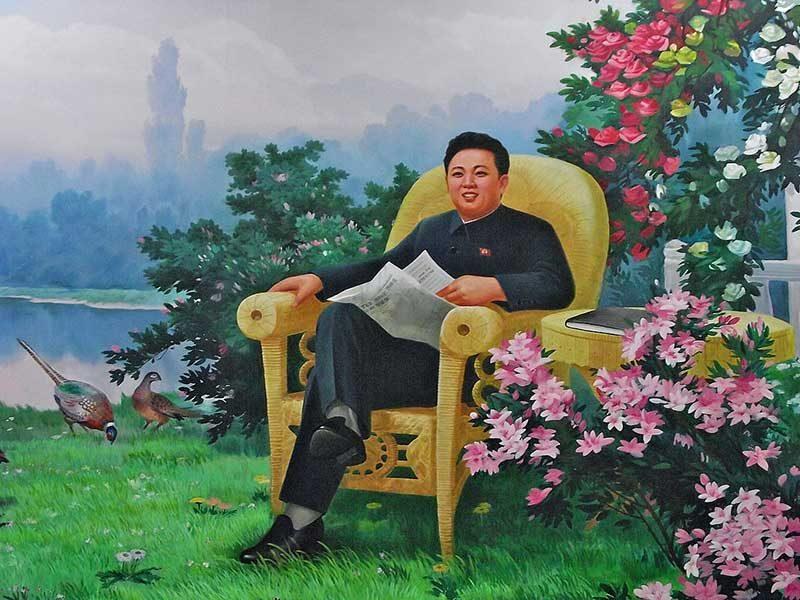 Ким Чен Ир (4)