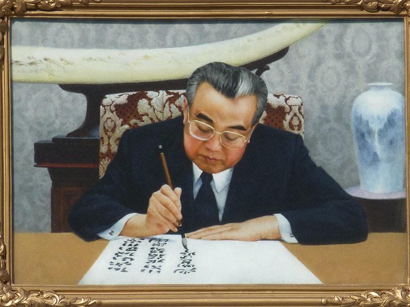 Ким Ир Сен (1)
