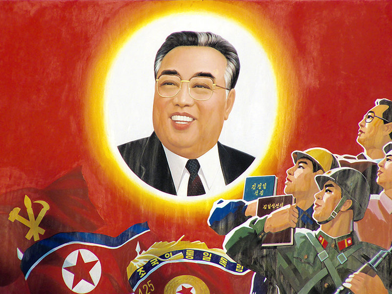 Ким Ир Сен (5)