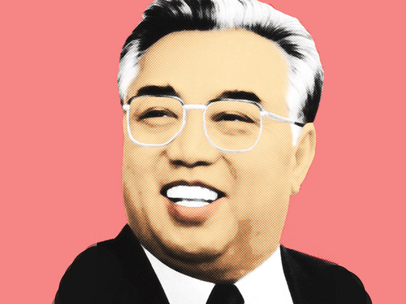 Ким Ир Сен (7)