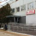 Детская поликлиника в Ивантеевке