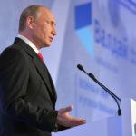 речь путина на валдайском форуме 2017
