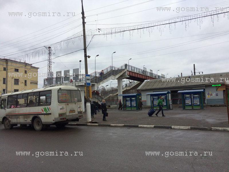 Вокзал города Серпухов