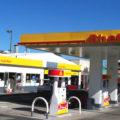 Цены на бензин в 2017 году