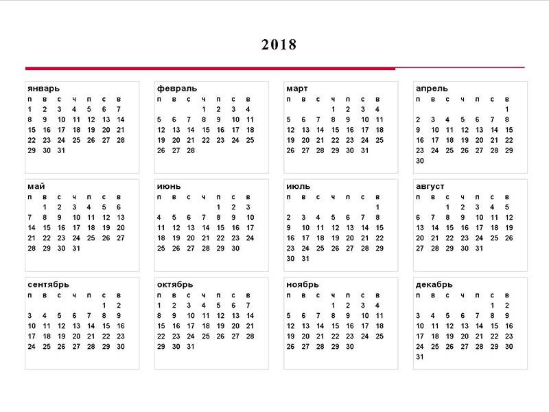 Календарь №5