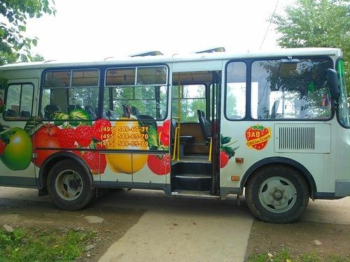 Автобус колхоза имени Ленина