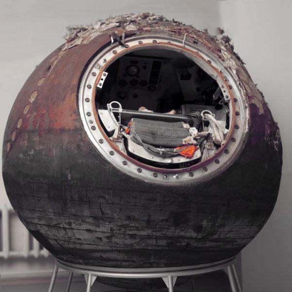 Спускаемый аппарат Восход 2