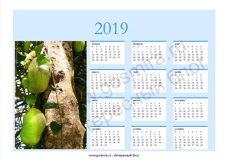Календарь 2019 №4