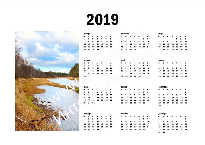 Скачать календарь 2019 с природой
