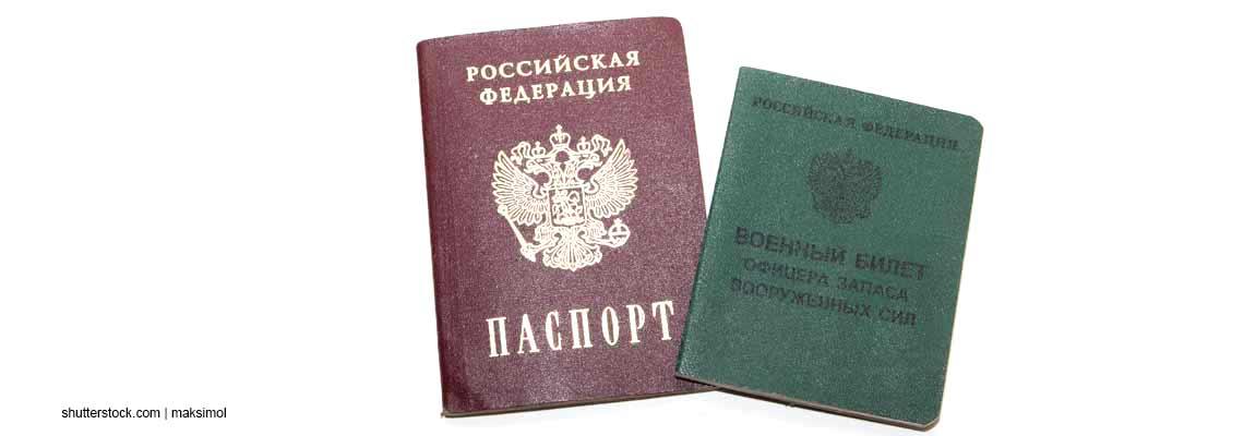 Обязан ли гражданин РФ носить паспорт