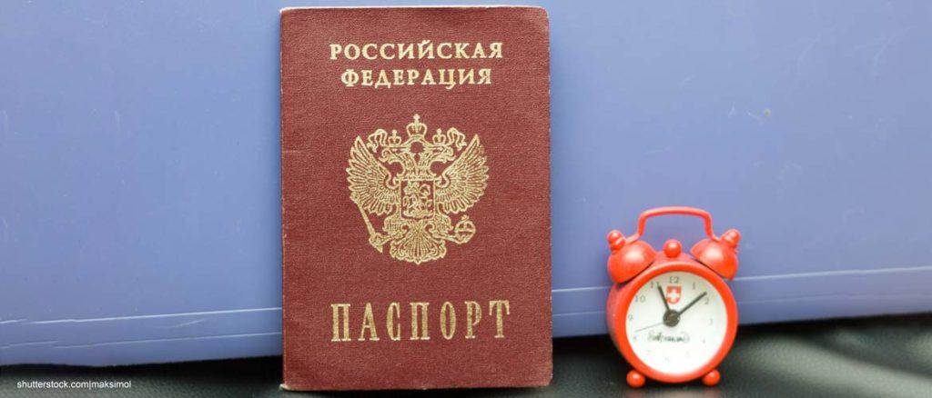 Обязан ли гражданин РФ носить с собой паспорт