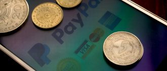 Как вывести деньги с PayPal в Казахстане