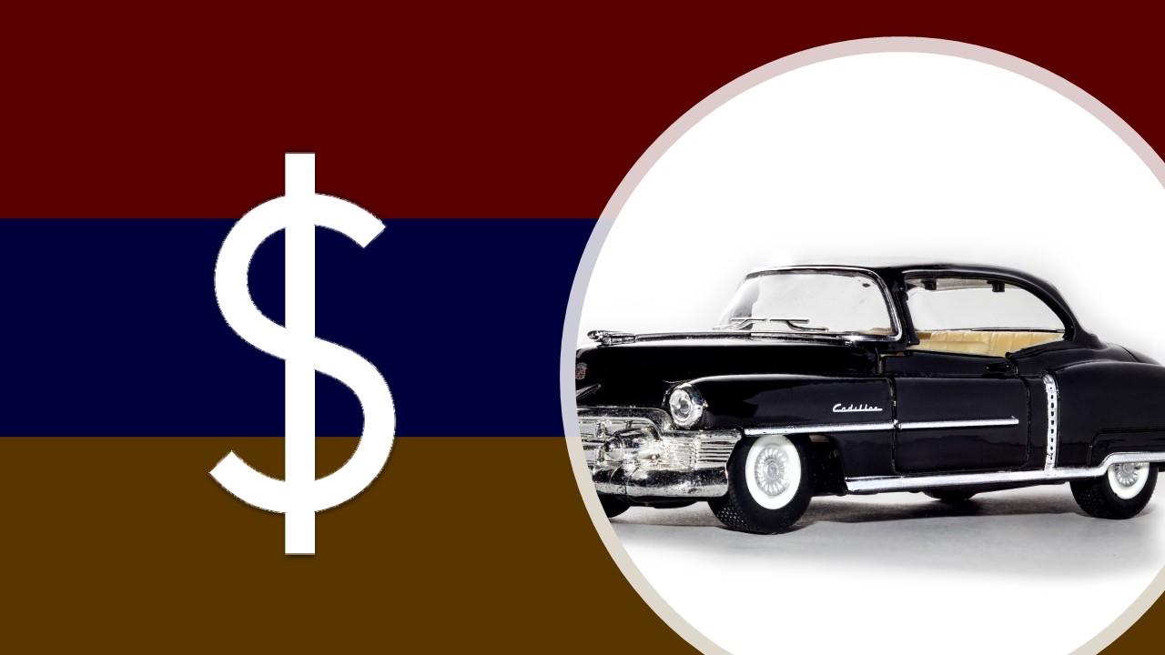 Авто из Армении