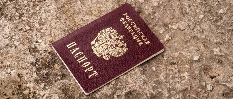 Сколько стоит восстановить паспорт